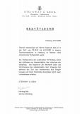 Kurs dla Techników firmy Steinway&Sons, Hamburg/Niemcy – 2001